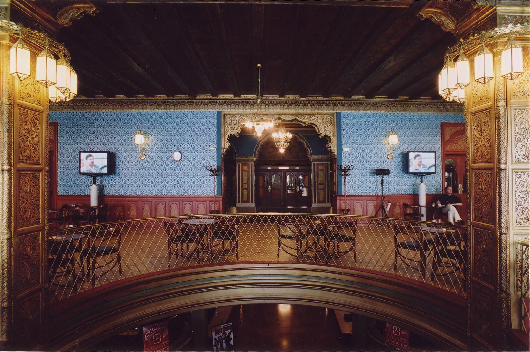 uránia filmszínház