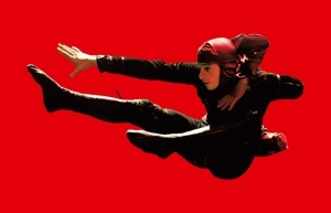 Grúz Nemzeti Balett